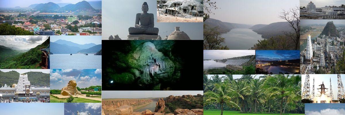 Andhra Pradesh State Tourism