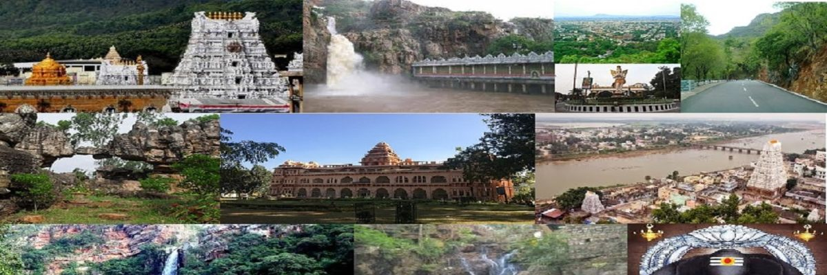 Tirumala Tirupati Tourism