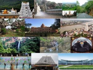 Tirupati Toursim AP Desination News Updates Online