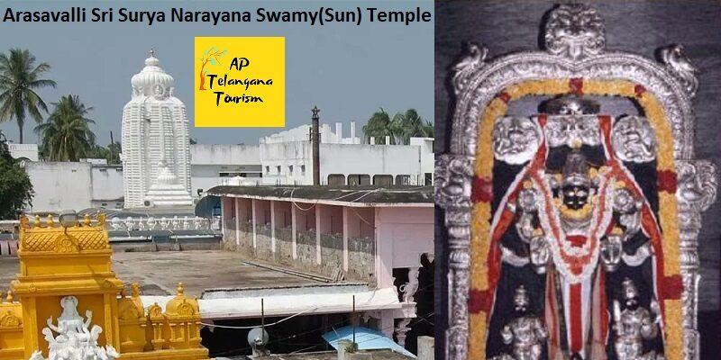 Arasavalli Sun(Sri Surya Narayana Swamy) Temple