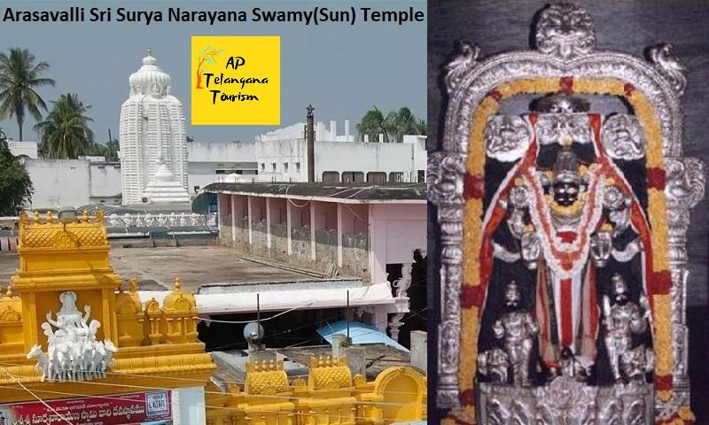 Tourism of Arasavalli - Arasavalli Sun(Sri Surya Narayana Swamy) Temple
